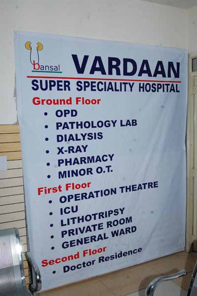 Services offered at Vardaan Super Specialty Hospital