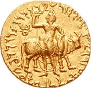 Ancient Indian Kushan Era Coin
